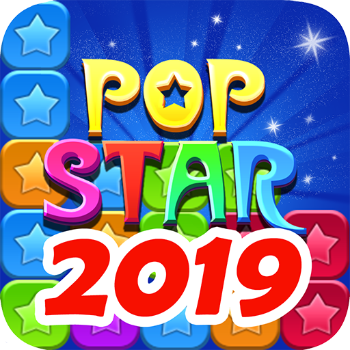 PopStar 2019 Download Latest Version APK