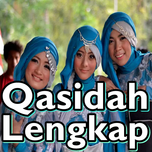 Qasidah Lengkap Download Latest Version APK