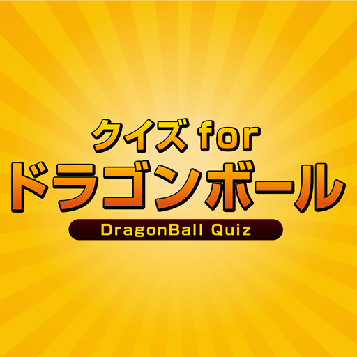 Quiz for Dragon Ball Download Latest Version APK