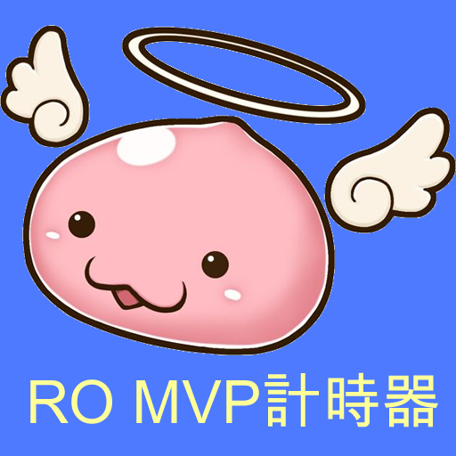 RO MVP Download Latest Version APK