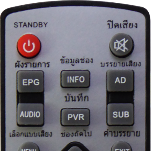 Remote Control For One Box Home Download Latest Version APK