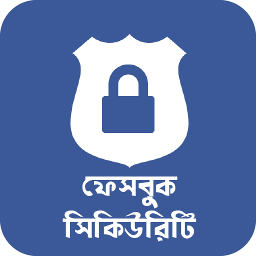 Security for Facebook – Stay Safe from ID Hack Download Latest Version APK