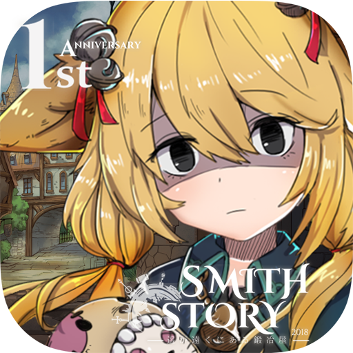 SmithStory Download Latest Version APK