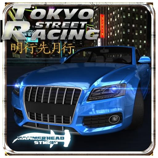 Street Racing Tokyo Download Latest Version APK