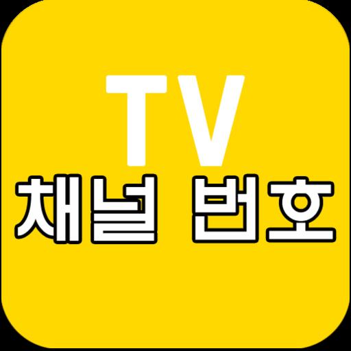 TV Download Latest Version APK