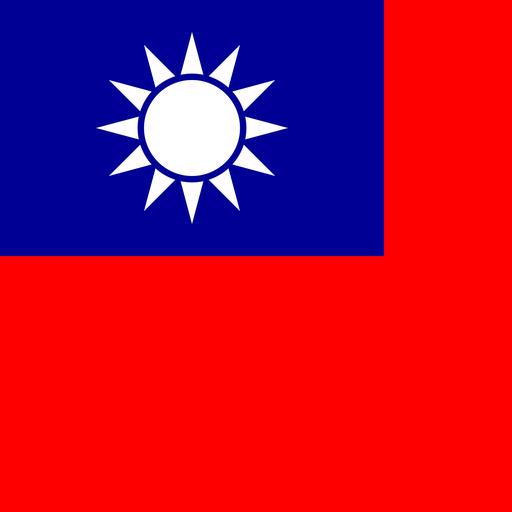 Taiwan VPN Download Latest Version APK