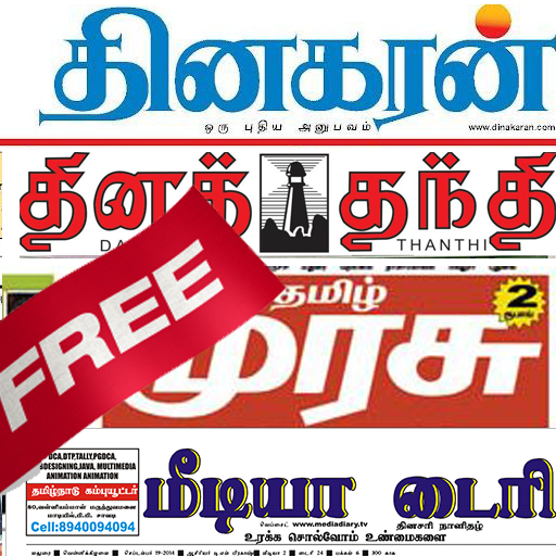 Tamil News India All Newspaper Download Latest Version APK