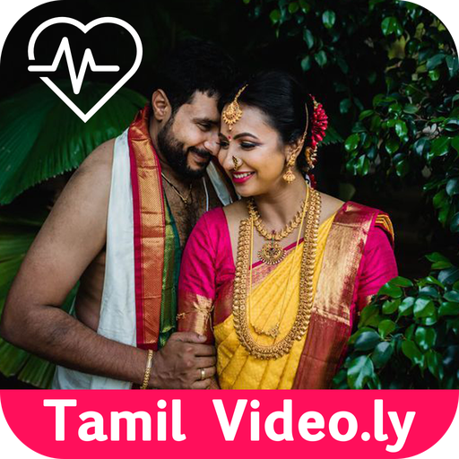Tamil Video.ly Download Latest Version APK