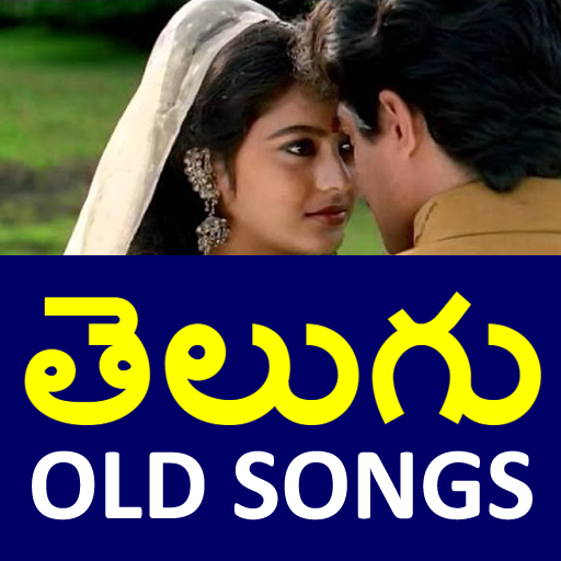 Telugu Old Hit Songs Download Latest Version APK