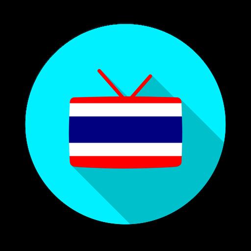 Thailand TV – Download Latest Version APK