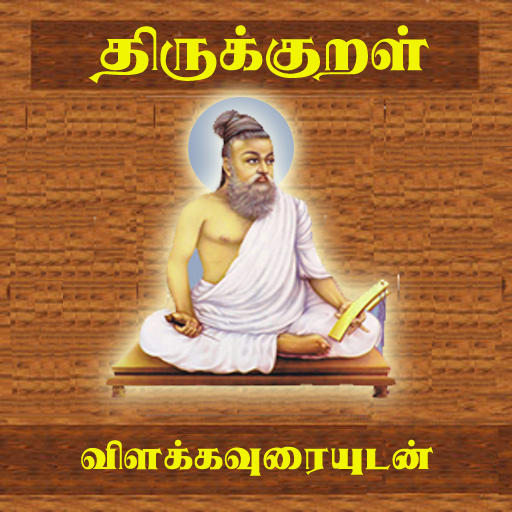Thirukkural With Meanings Download Latest Version APK
