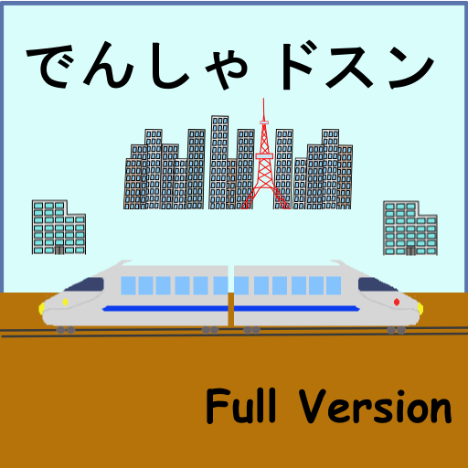 Train Crash Full Download Latest Version APK