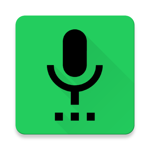 Voice Recognition for Spotify Download Latest Version APK