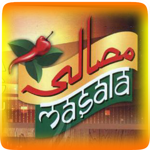 Masala Tv Recipes Download Latest Version APK