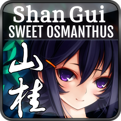 Shan Gui Download Latest Version APK