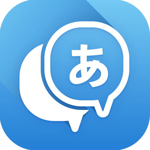 Translate Photo Voice Text – Translate Box Download Latest Version APK