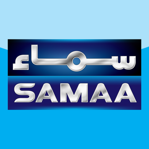 Samaa News App Download Latest Version APK