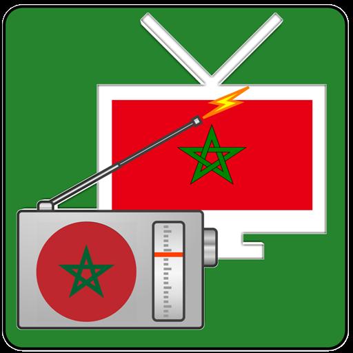 Maroc TV ?? تلفزيون المغرب Download Latest Version APK