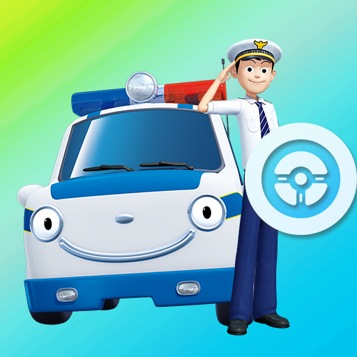 TAYO Driving Practice Download Latest Version APK