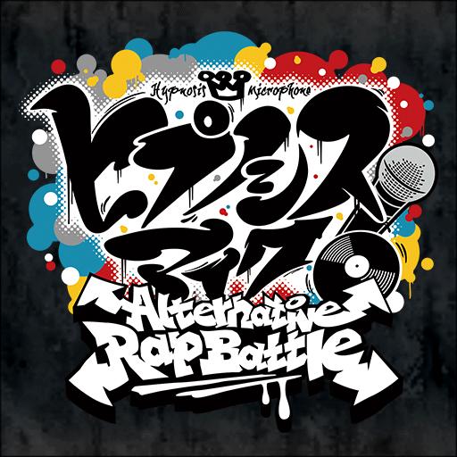 ヒプノシスマイク -A.R.B- Download Latest Version APK