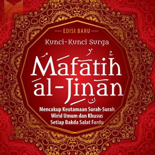 Mafatih al-Jinan Indonesia Download Latest Version APK
