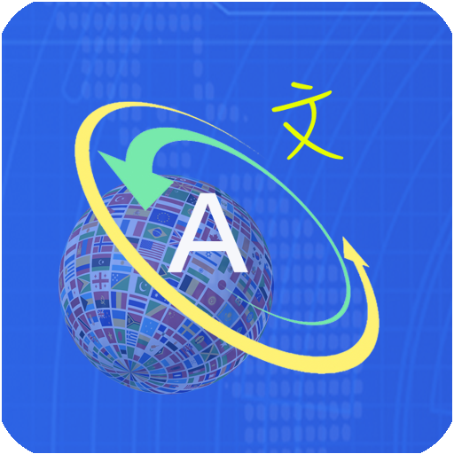 Smart Translate Download Latest Version APK