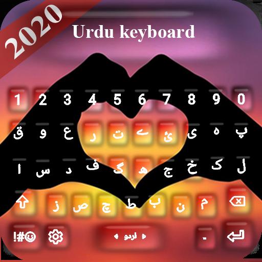 Urdu Keyboard Easy Urdu Language Keyboard Download Latest Version APK