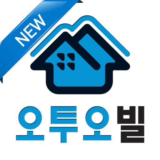 오투오빌 – 신축빌라 분양, 매매, 부동산 앱 Download Latest Version APK