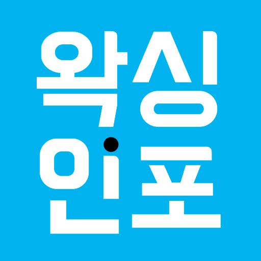 왁싱인포 – 왁싱 브라질리언왁싱 슈가링 커플왁싱 내주변 및 전국 할인 왁싱어플 Download Latest Version APK