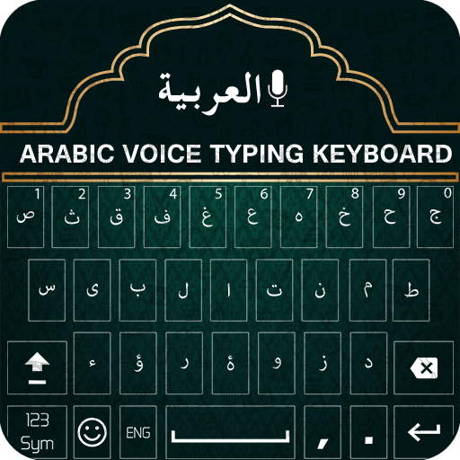 Easy Arabic keyboard-ArabicToEnglish VoiceToTyping Download Latest Version APK