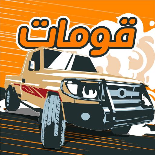 Gomat – Drift & Drag Racing Download Latest Version APK