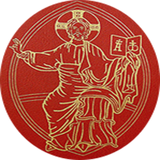 Missale Romanum Download Latest Version APK