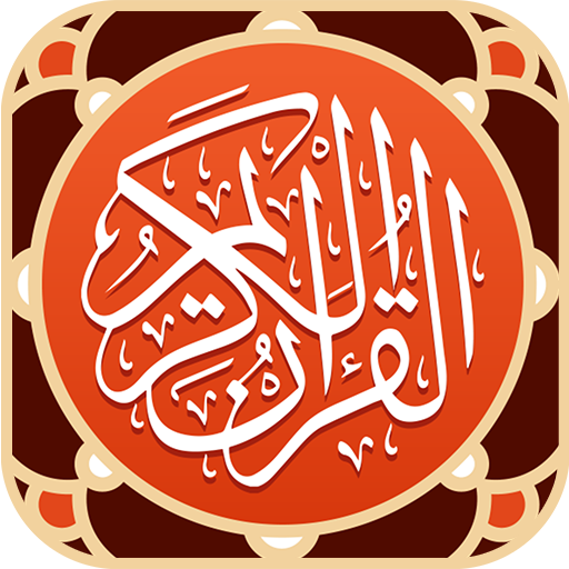 MyQuran Indonesia Download Latest Version APK
