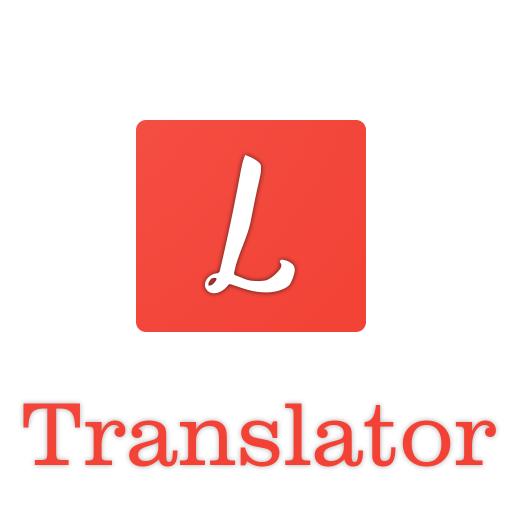 Photo And Voice Multi Translator Download Latest Version APK