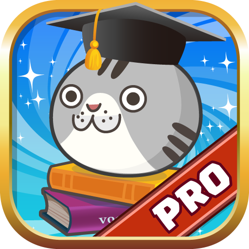 Pro – Download Latest Version APK