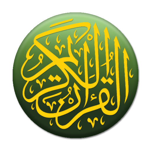Quran Bahasa Melayu Advanced Download Latest Version APK