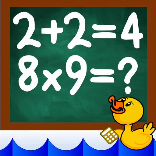 Learn Math as in Primary School : Times Table Download Latest Version APK