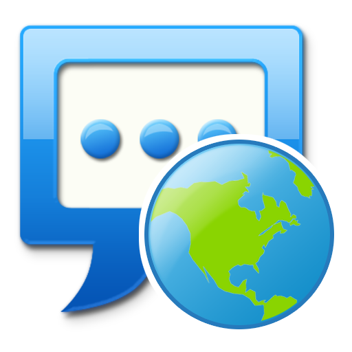 Handcent SMS Germany Language Download Latest Version APK