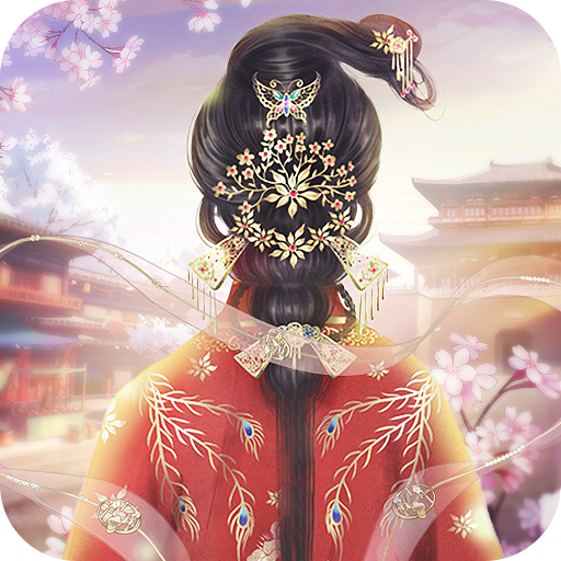 Imperial Royale Download Latest Version APK