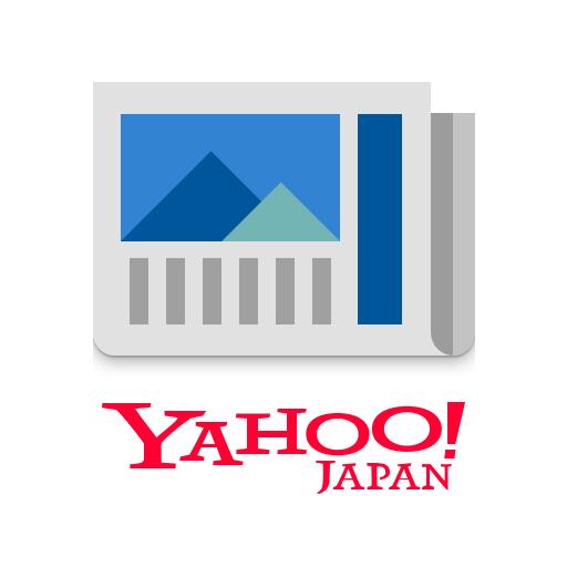 Yahoo!ニュース 無料で防災速報・コメント機能・最新ニュースをライブ配信 Download Latest Version APK