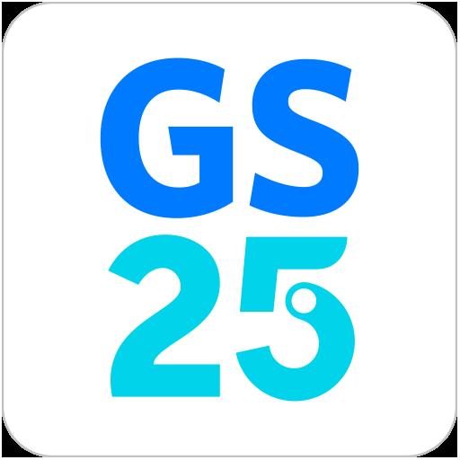 나만의냉장고(GS25) Download Latest Version APK